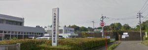 陸運局宮崎危局の2018年頃画像